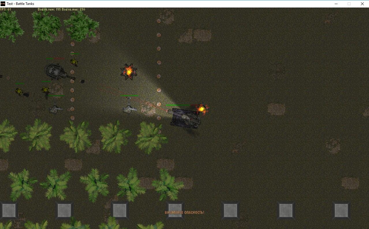Игра Battle Tanks